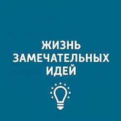 Творческий коллектив программы «Хочу всё знать» - Архитектура советского авангарда