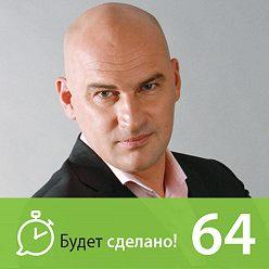 Никита Маклахов - Радислав Гандапас: Как призвать себя в армию?