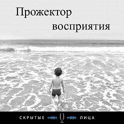 Владимир Марковский - Антисоциальное поведение