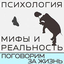 Александра Копецкая (Иванова) - 300 выпуск - просто поговорили с Шурой о себе!