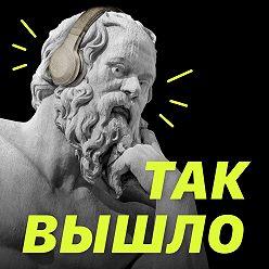Андрей Бабицкий - Наши претензии к Путину (помимо диктатуры)
