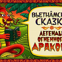 А. Феоктистова - Сказка о коте, зайце и полевой мышке