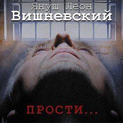 Януш Вишневский - Прости…
