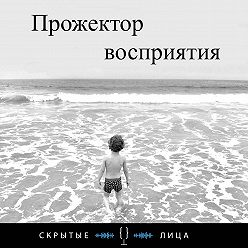 Владимир Марковский - 500 рублей