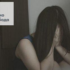 Наталья Джанполадова - Человек имеет право Live. К учебному году готовы? - 29 августа, 2019