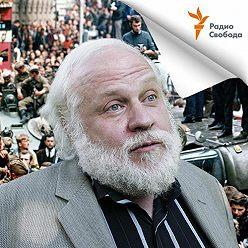 Петр Вайль - Старик Хоттабыч