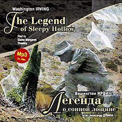 Вашингтон Ирвинг - Легенда о сонной лощине / Irving W. The Legend of Sleepy Hollow
