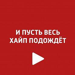 Неустановленный автор - Наташа Краснова