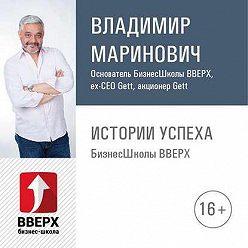 Владимир Маринович - Как защититься от негатива в СМИ. Влияние СМИ на психику людей   Эфиры с Андреем Игнатьевым