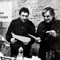 Игорь Померанцев - «У меня всё хорошо. Проблемы у вас» - 18 ноября, 2018
