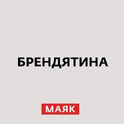 Неустановленный автор - Алексеевы