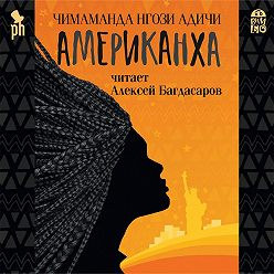 Чимаманда Адичи - Американха
