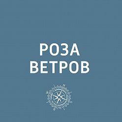 Творческий коллектив шоу «Уральские самоцветы» - Алтай