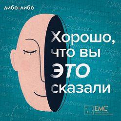 Ксения Красильникова - «Надо уметь говорить: я тревожная беременная, мне страшно». Как быть с тревогой и паническими атаками