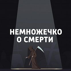 Евгений Стаховский - Адвокат Клемент Валландигэм, граф Карнарвон и Джон Торро
