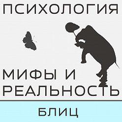 Александра Копецкая (Иванова) - Вопросы и ответы.Часть 3