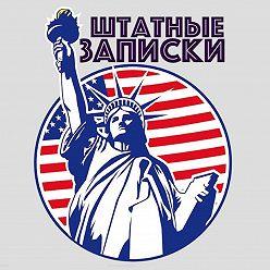 Илья Либман - Продажа собственных книг в Петербурге