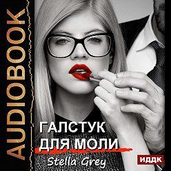 Стелла Грей - Галстук для моли