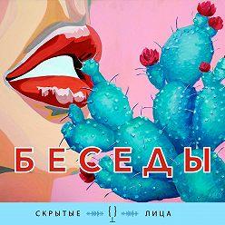 Мария Павлович - Театр Октябрь-Декабрь 2019