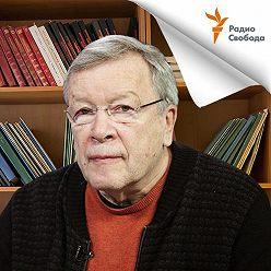 Виктор Ерофеев - Проблема СПИДа в России