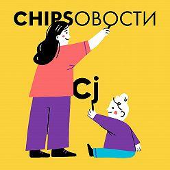 Юлия Тонконогова - 6 социальных навыков, которые важно освоить каждому ребенку