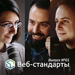 Алексей Симоненко - Выпуск №01