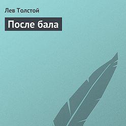 Лев Толстой - После бала