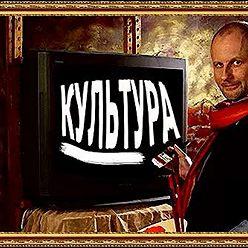Дмитрий Пучков - Василий Шукшин - Срезал