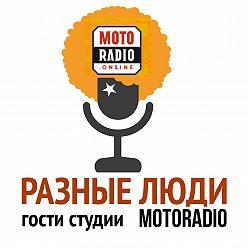 """Неустановленный автор - """"Золотой голос КВН"""" Виталий Гасаев на радио Фонтанка ФМ"""