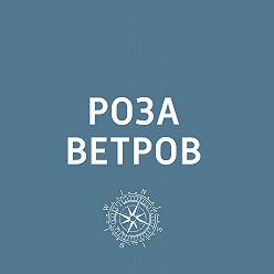 Творческий коллектив шоу «Уральские самоцветы» - «Победа» нацелилась на Подгорицу