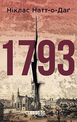 Никлас Натт-о-Даг - 1793