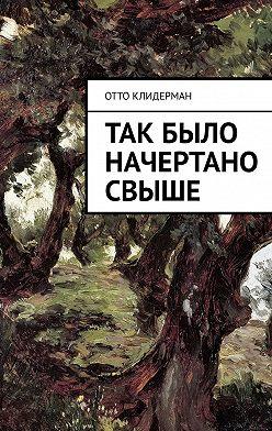 Отто Клидерман - Так было начертано свыше