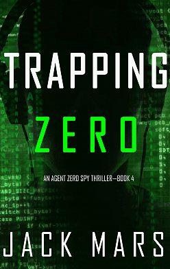 Джек Марс - Trapping Zero