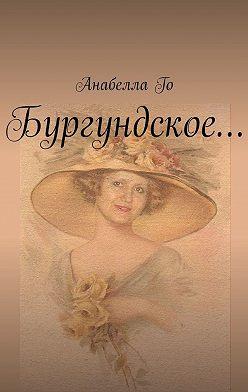 Анабелла Го - Бургундское…