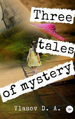 Денис Власов - Three tales of mystery