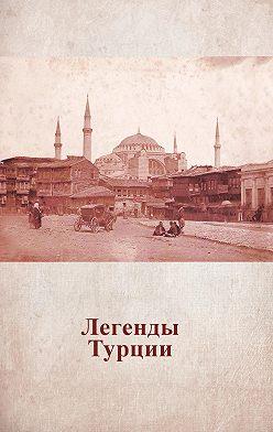 Анастасия Жердева - Легенды Турции