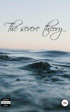 Алиса Лисовая - The Severe Theory