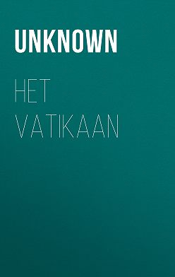 Unknown Unknown - Het Vatikaan