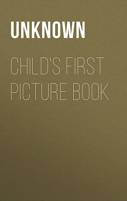 Unknown Unknown - Child's First Picture Book