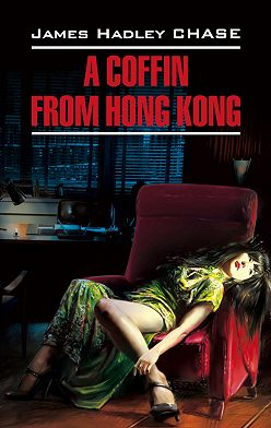 Джеймс Чейз - A Coffin from Hong Kong / Гроб из Гонконга. Книга для чтения на английском языке