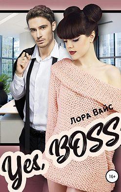 Лора Вайс - Yes, Boss