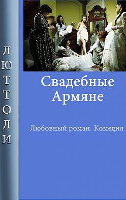 Люттоли - Свадебные армяне