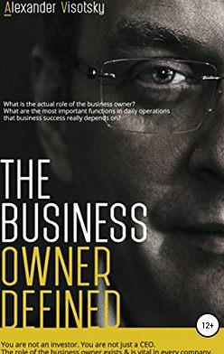 Александр Высоцкий - A Job Description for the Business Owner