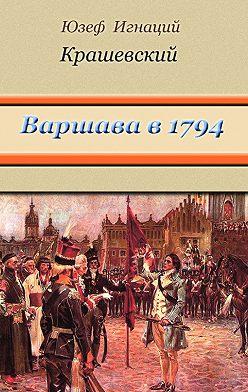 Юзеф Игнаций Крашевский - Варшава в 1794 году (сборник)