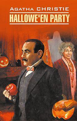 Агата Кристи - Hallowe'en Party / Вечеринка на Хэллоуин. Книга для чтения на английском языке