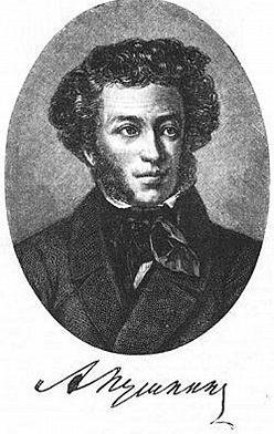 Александр Скабичевский - Пушкин. Его жизнь и литературная деятельность
