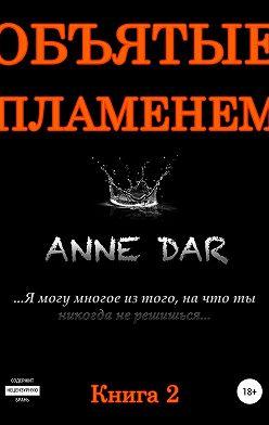 Anne Dar - Объятые пламенем