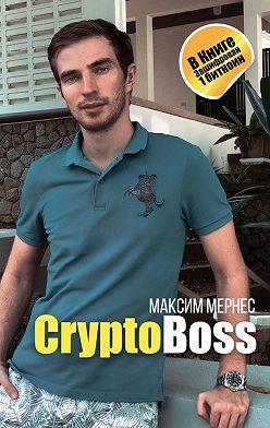 Максим Мернес - CryptoBoss