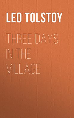 Лев Толстой - Three Days in the Village