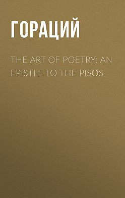 Квинт Гораций Флакк - The Art of Poetry: an Epistle to the Pisos
